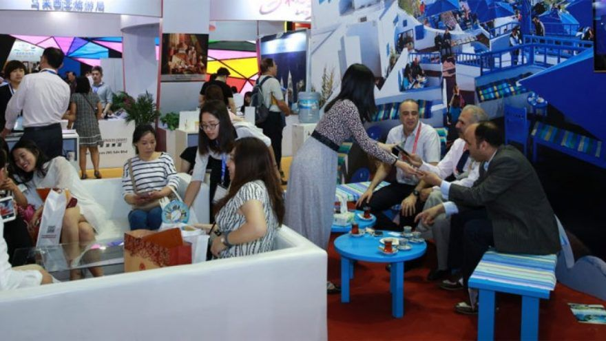 Chengdu International Tourism Expo.jpg