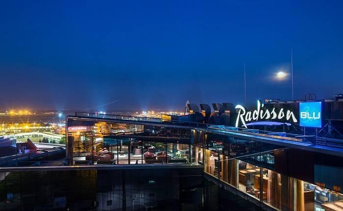 Radisson Blu Шереметьево Аэропорт.jpg